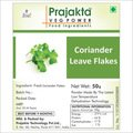 Coriander Leave Flakes