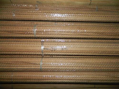 Plain Wooden Roop