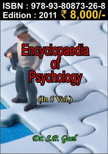 Encyclopaedia of Psychology (In 5 Vol.)
