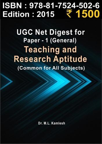 UGC Net Digest-Teaching & Research Aptitude