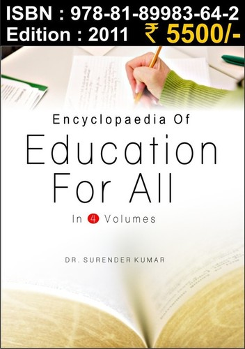 Encyclopaedia of Education for All (In 4 Vol.)