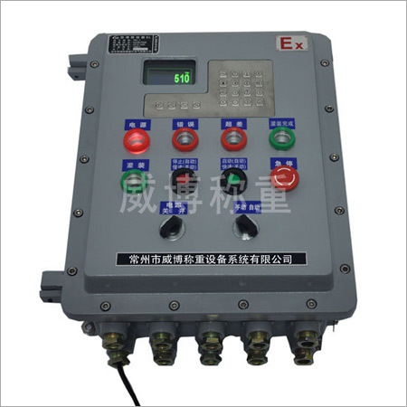 Filling Checking Controller