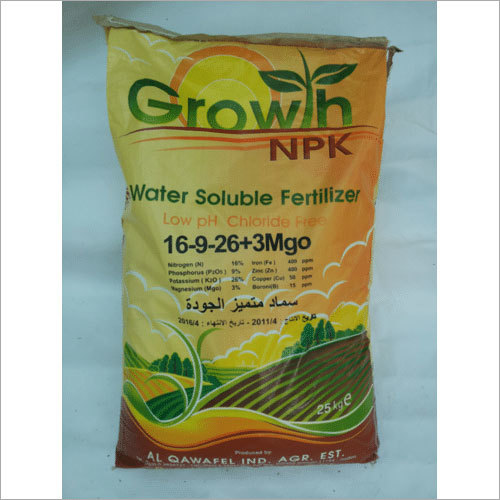 Water Soluble Compound Fertilizer