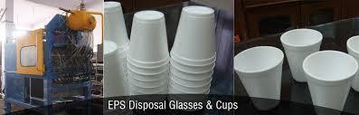NEW DISPOSABEL THERMOCOLE PAPER PLATE MACHINERY URGENTLY SALE IN PUNE