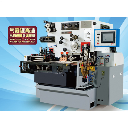 300H Fully Automatic Can Body Welder