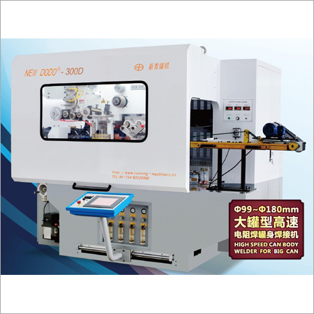 Fully Automatic Can Body Welding Machine