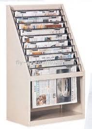 library newspaper rack