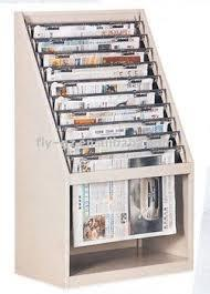 library newspaper rack