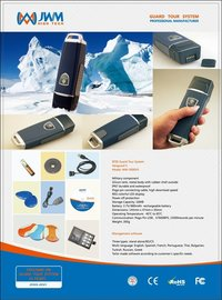 Guard Watch System