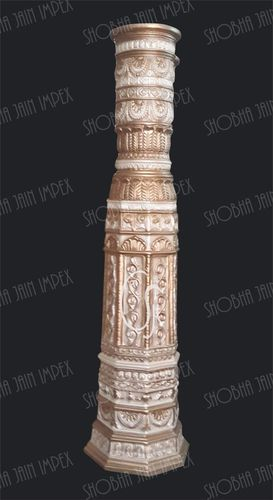 Ajanta Pillar