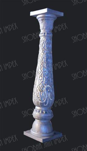 Curved Pillar