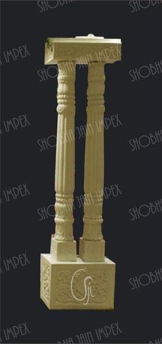 Double Pole Pillar