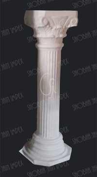 Roman Round Pillar