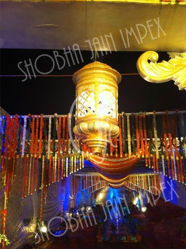 Fiber Hanging Lamp