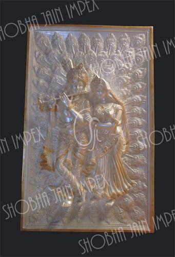 Radha Krishna Pannel