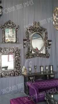 Vintage Mirror Hanging Frame