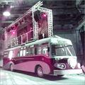 Bus Truss