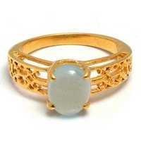 Star Sapphire Gemstone Ring