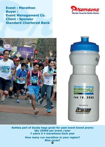 Marathon Water Bottle