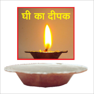 Decorated Diya