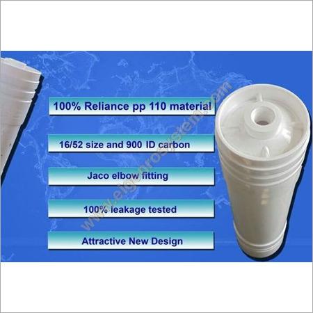 Inline Water Filter (Optima)