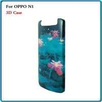 3D Sublimation Mobile Covers & Cases