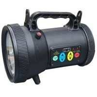 Halogen Search Light,MS1030