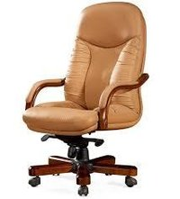 Office Executive Chairs