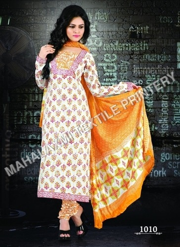 Cotton Printed Salwar Kameez Summer Special