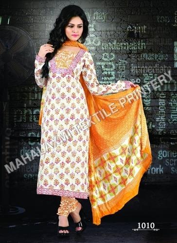 Cotton Printed Salwar Kameez Summer Special