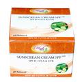 Sunscrean Cream