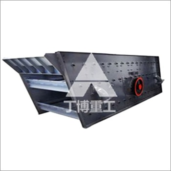 Heavy Duty Vibrating Screen