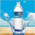Flurry Mineral Water 1 Ltr