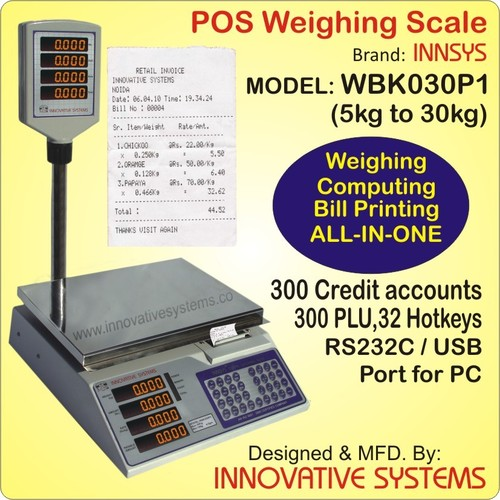 Weighing Scale with built-in Printer / POS Scale