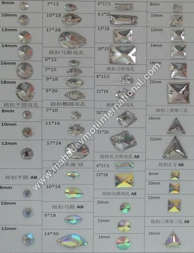 Resin Two Hole Stone