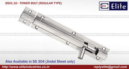 Regular SS Tower Bolt
