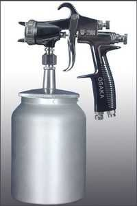 Suction Feed Spray Gun W 206S
