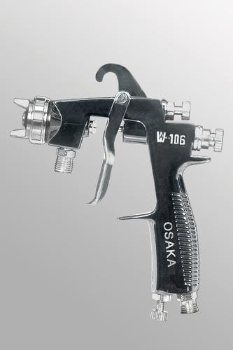 Pressure Feed Spray Paint Gun W 106