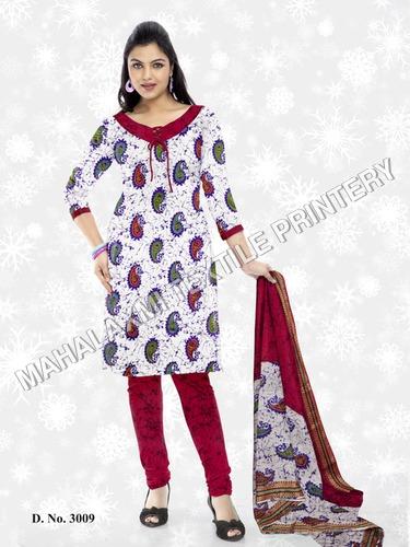 Latest Design Cotton Salwar Suit