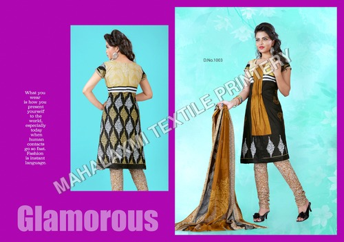 Trends New Desing Cotton Salwar Kameez