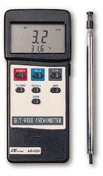 Lutron Mini Vane Anemometer Distributor