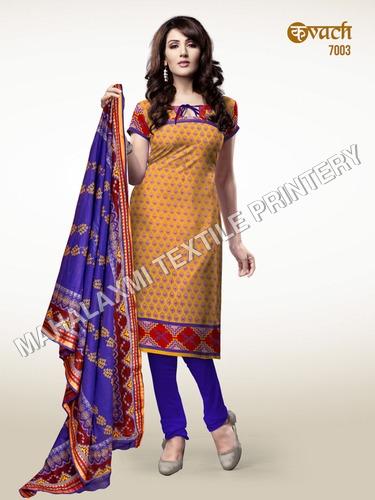 Indian Cotton Salwar Kameez Catalog 2015