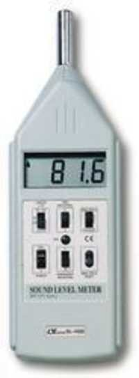 Professional Sound Level Meter Suppliers