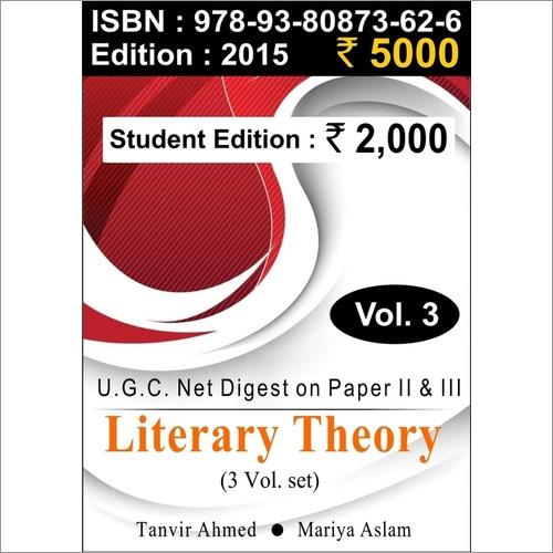 UGC NET PAPER-II & III,  ENGLISH - (3 VOL. SET)