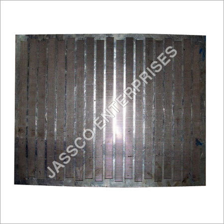 Perforated Sheets Rice Mill