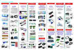 Printers Cartridge & Accessories