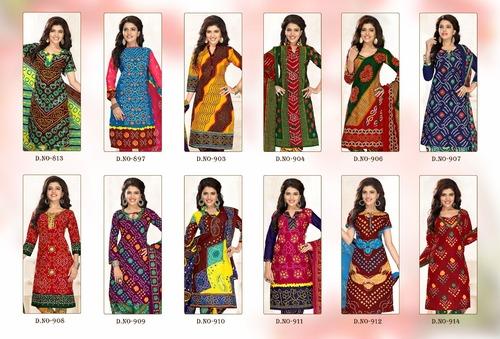 Cotton Dress Suits Materials Catalog