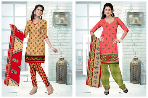 Multi Color Salwar Kameez