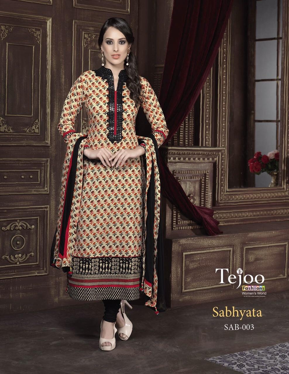 Tejoo Sabhyata