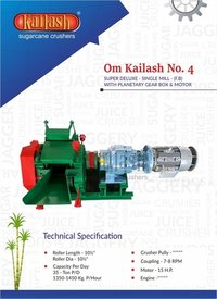 Super Deluxe Single Mill Sugarcane Crusher